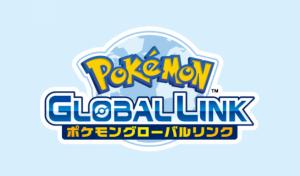 pokemon-global-link