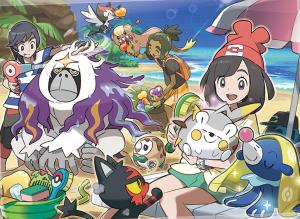 Increasing Your Affection Rating In Pokemon Refresh Pokemon Sun And Moon Samurai Gamers