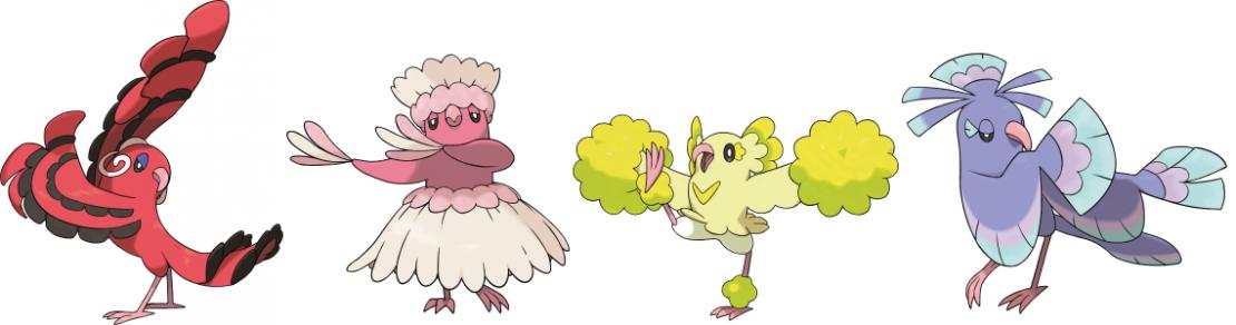 Change Oricorio's Form [Pokemon Sun and Moon] - SAMURAI GAMERS