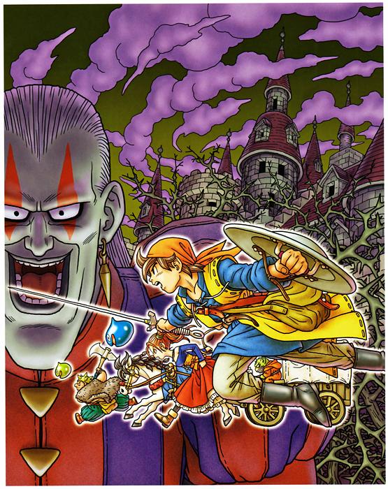 Dragon Quest 8 3ds Dqviii 3ds Wiki Photo Quest Dragon Quest 8