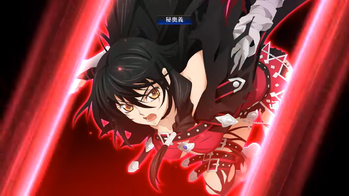 Mystic Artes Chain With All 6 Characters Tales Of Berseria Tob