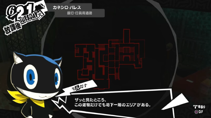 Persona 5 / Persona 5 Royal - P5 May Walkthrough