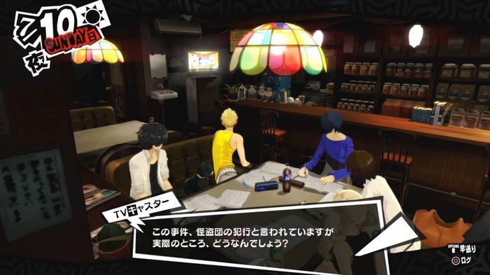 Persona 5 / Persona 5 Royal - P5 July Walkthrough and Guide