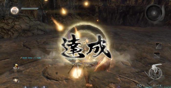 Hino-enma Boss Fight 1